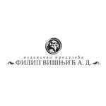 АГЕНЦИЈА ЗА ШТАМПАЊЕ И ИЗДАВАШТВО ФИЛИП ВИШЊИЋ