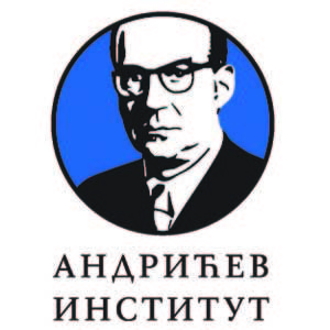 Андрићев институт