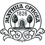 Матица српска