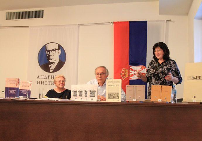 АНДРИЋГРАД: Промовисана издања Андрићевог института