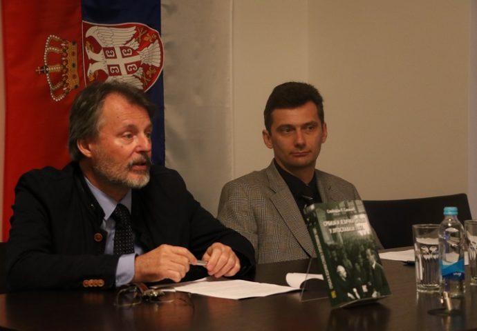 """Промовисана књига """"Србија и језички сукоб у Југославији 1967."""""""